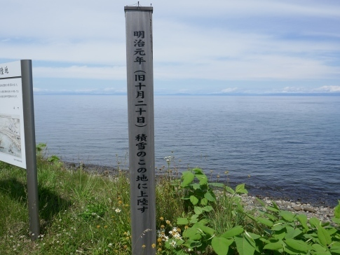 旧幕府軍上陸地5.jpg