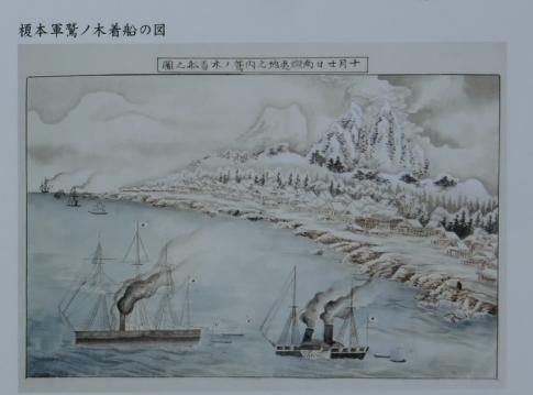 旧幕府軍上陸地6.jpg