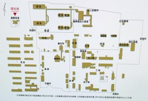 旧空知集治監典獄官舎レンガ煙突4.jpg