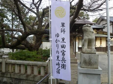 春日神社 黒崎3.jpg