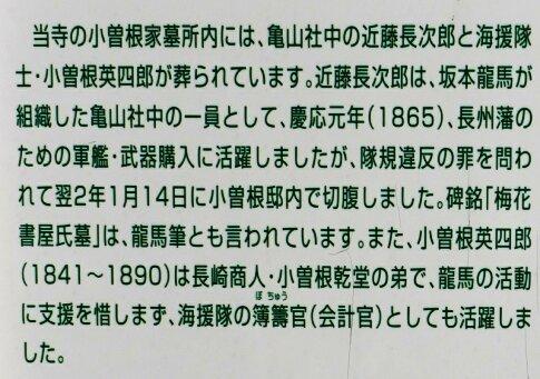 晧台寺5.jpg