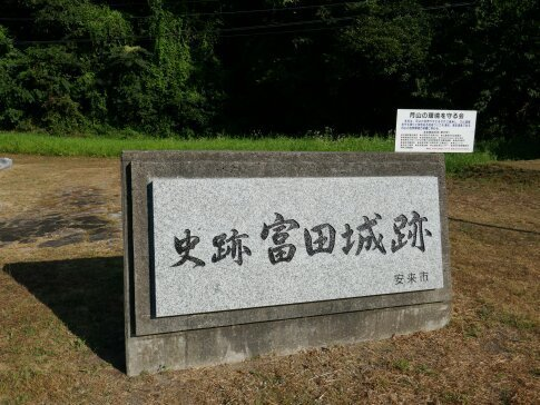 月山富田城.jpg