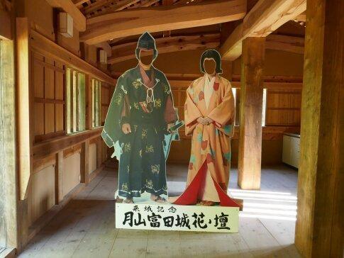 月山富田城7.jpg