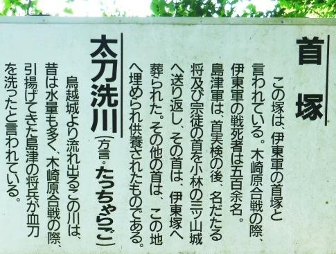 木崎原古戦場8.jpg