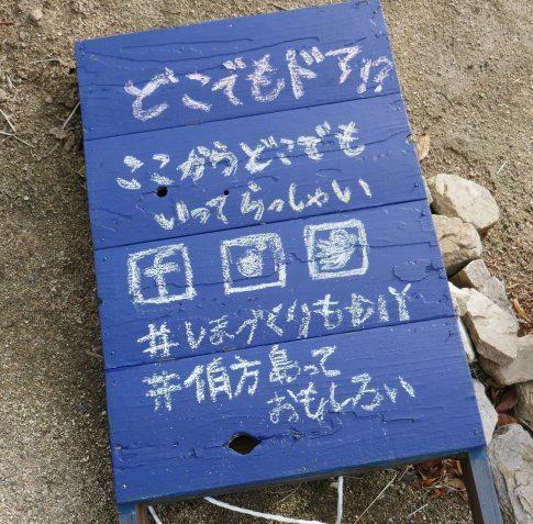 木浦城跡3.jpg