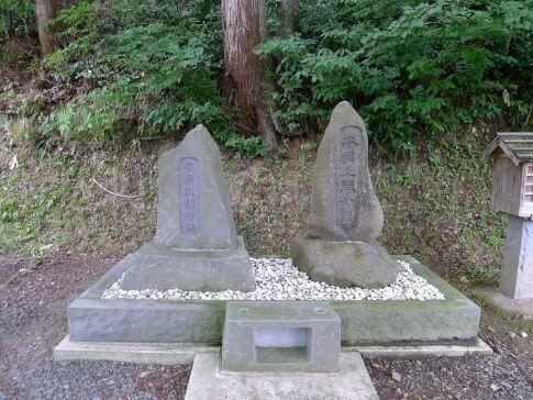 本多正純墓碑.jpg