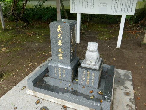 本経寺 華丸の墓.jpg