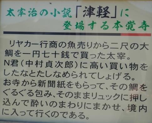本覚寺7.jpg