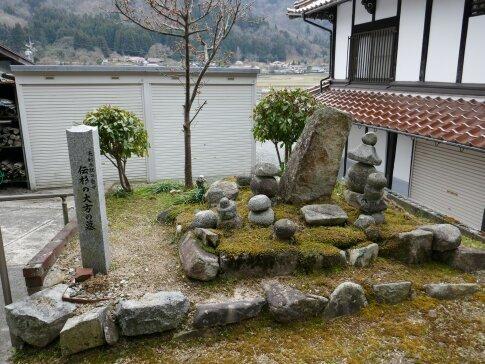 杉の大方の墓.jpg