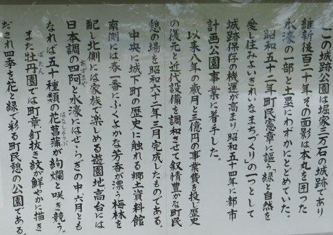 村松城.jpg