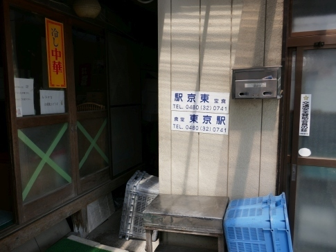東京駅食堂2.jpg