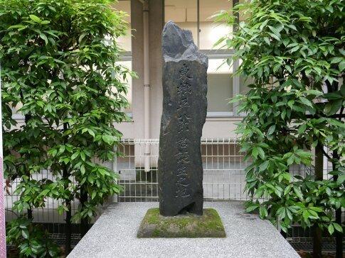 東郷平八郎生誕の地.jpg