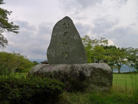 松尾城.jpg