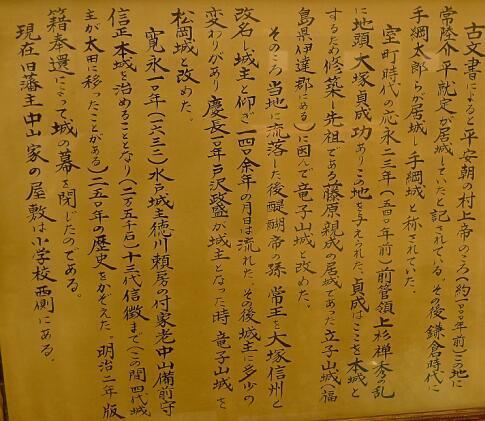松岡城4.jpg