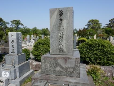 林銑十郎の墓.jpg
