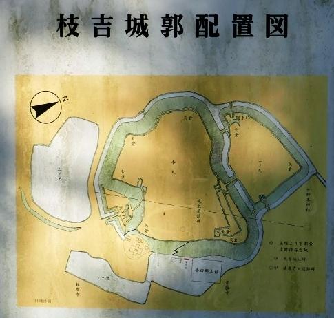 枝吉城址5.jpg
