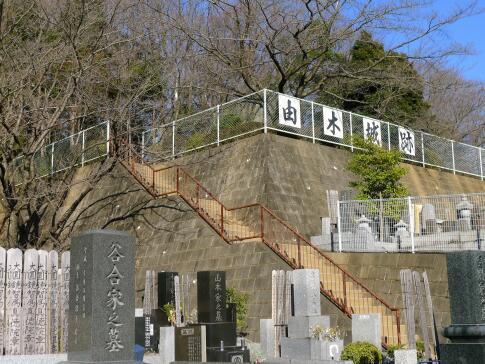 柚木城跡.jpg