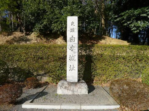 柚木城跡3.jpg