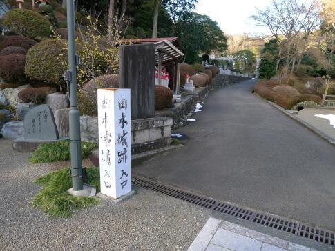 柚木城跡6.jpg