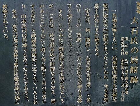 柚木城跡7.jpg