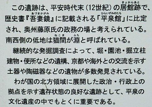 柳之御所跡4.jpg