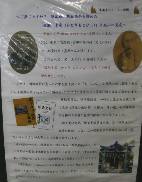 根岸家2.jpg