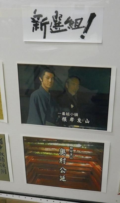根岸家4.jpg