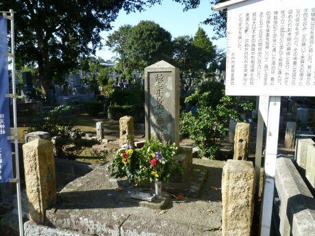 格さんの墓.jpg