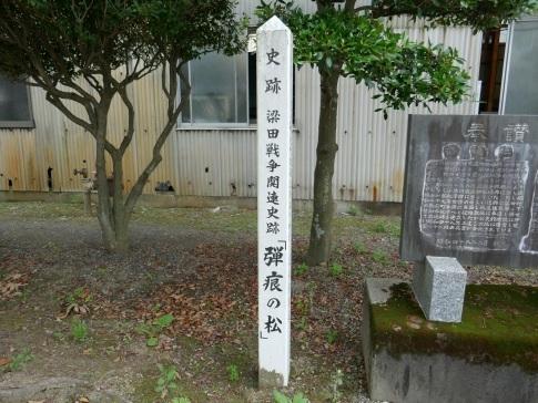 梁田古戦場3.jpg
