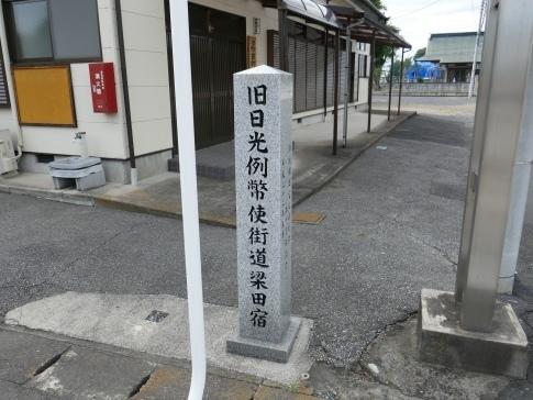 梁田古戦場7.jpg