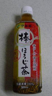 棒ほうじ茶.jpg