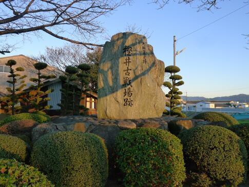 樫井古戦場.jpg