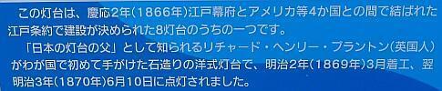 樫野崎灯台2.jpg