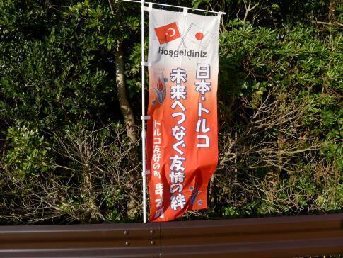 樫野崎灯台6.jpg