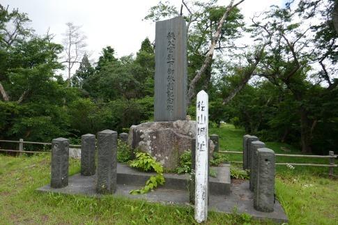 檜山城址.jpg