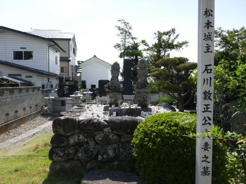 正行寺 石川数正の墓.jpg