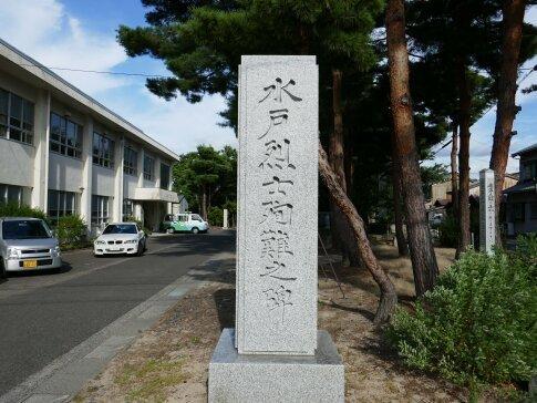 武田耕雲斉の墓.jpg