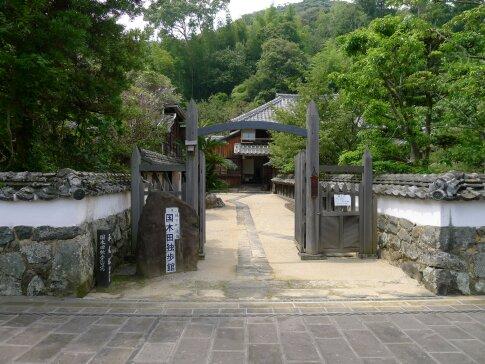 歴史と文学の道 国木田独歩館.jpg
