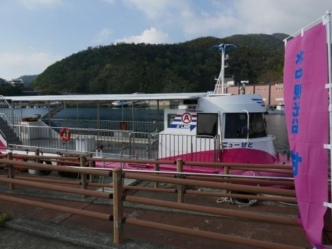 水中観光船瀬戸.jpg