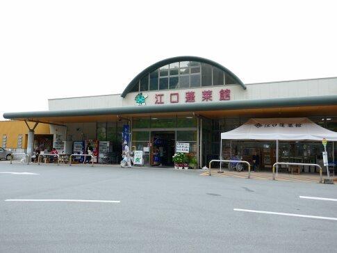 江口蓬菜館.jpg