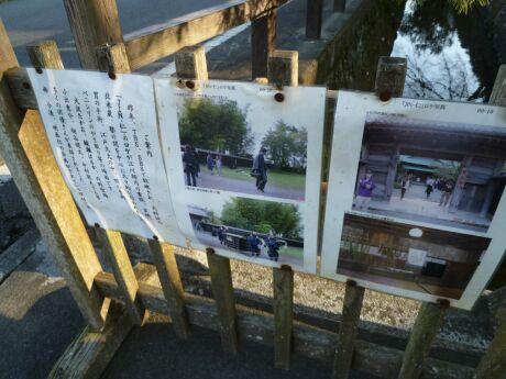 江川邸6.jpg