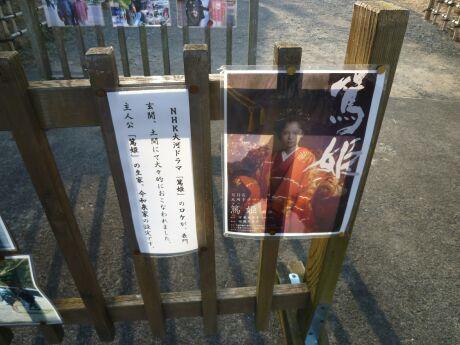 江川邸7.jpg