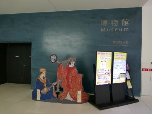 沖縄博物館.jpg