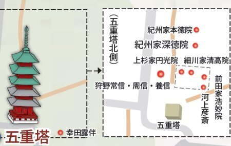 河上彦斎の墓3.jpg