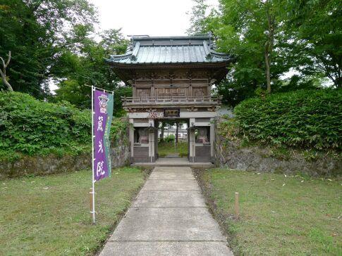 沼の柵跡・蔵光院.jpg