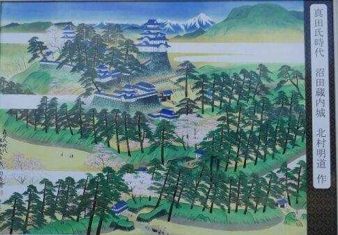 沼田城6.jpg
