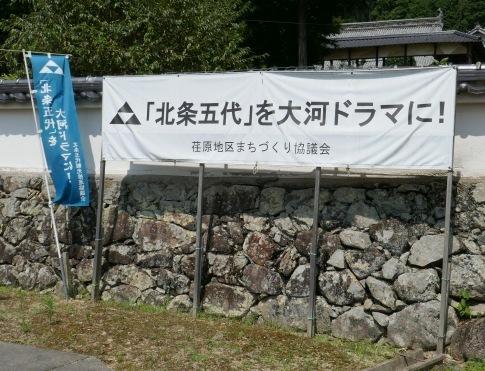 法泉寺2.jpg