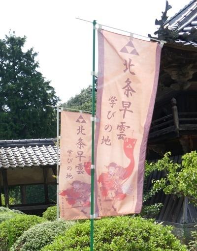 法泉寺4.jpg