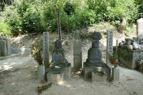 法泉寺6北条早雲の墓.jpg