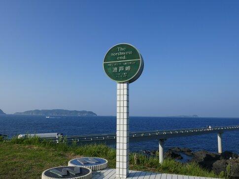 波戸岬2.jpg